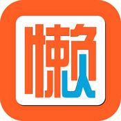 懒人大夺宝ios苹果版1.0 官网手机版