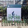 Webike共享单车app