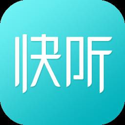 讯飞快听1.0.1 安卓官网版