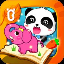 宝宝认知大全app(幼儿学知识软件)9.0.15.00 中文免费版