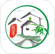 文明竹箦苹果版1.0.1手机最新版
