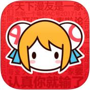 AcFun弹幕视频网4.7.6 IOS版