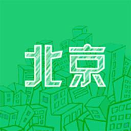 北京浮生记安卓手机版1.0 最新版