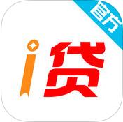 趣分期闪贷1.0 官方苹果版
