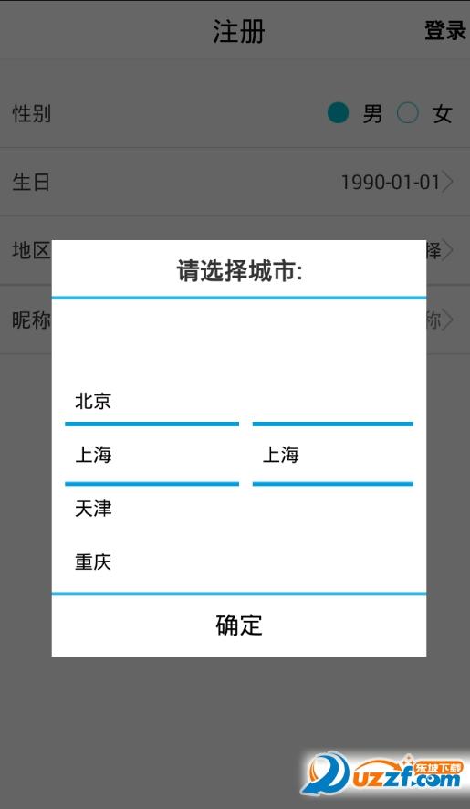 溜草社交app截图