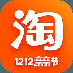 手机淘宝6.8.1安卓最新版【官方】