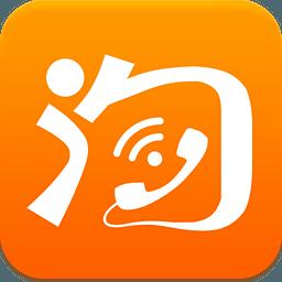 淘省钱app1.0 苹果版