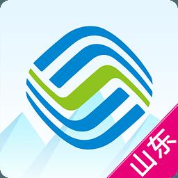 山东移动大王卡申请软件3.3.0 安卓手机版