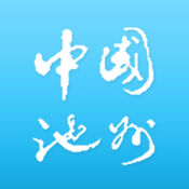 池州市人民政府门户网站手机端app1.2 官网苹果版