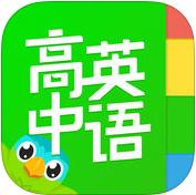 缤纷高中英语app苹果版1.0最新版