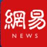 网约车新政app1.0 安卓官网版