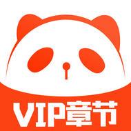 熊猫小说阅读器app1.0.0官网ios版