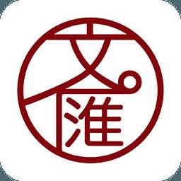 文汇app苹果版6.2.0 最新ios版