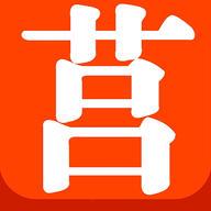 微莒南app3.0.3官网ios版