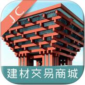 建材交易商城1.0 苹果版