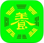 养生保健平台1.0 苹果版