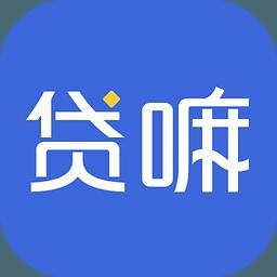 贷嘛iPhone版3.4.0官网苹果客户端