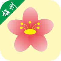 金享梅州app3.3.3  ios版