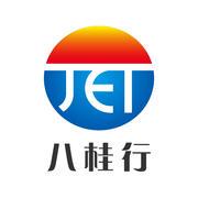 etc八桂行卡2.1.2 官网苹果版
