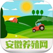 安徽养殖网1.0 苹果版