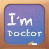 护士执业资格考试app7.0.5安卓最新版
