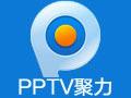 免费领PPTV视频11个月会员2017最新版