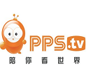PPS网络电视