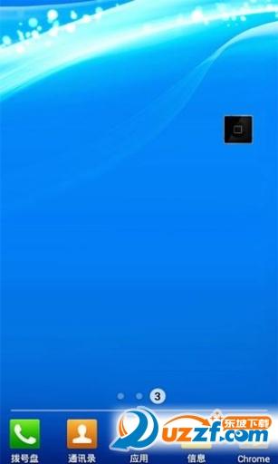 魅蓝5虚拟按键软件截图1