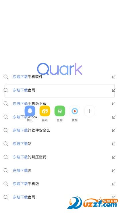 夸克浏览器电脑版截图1