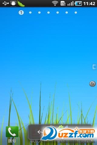 OPPP R9s虚拟按键软件截图3