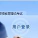 2016超级QQ加好友神器4.7 免费破解版