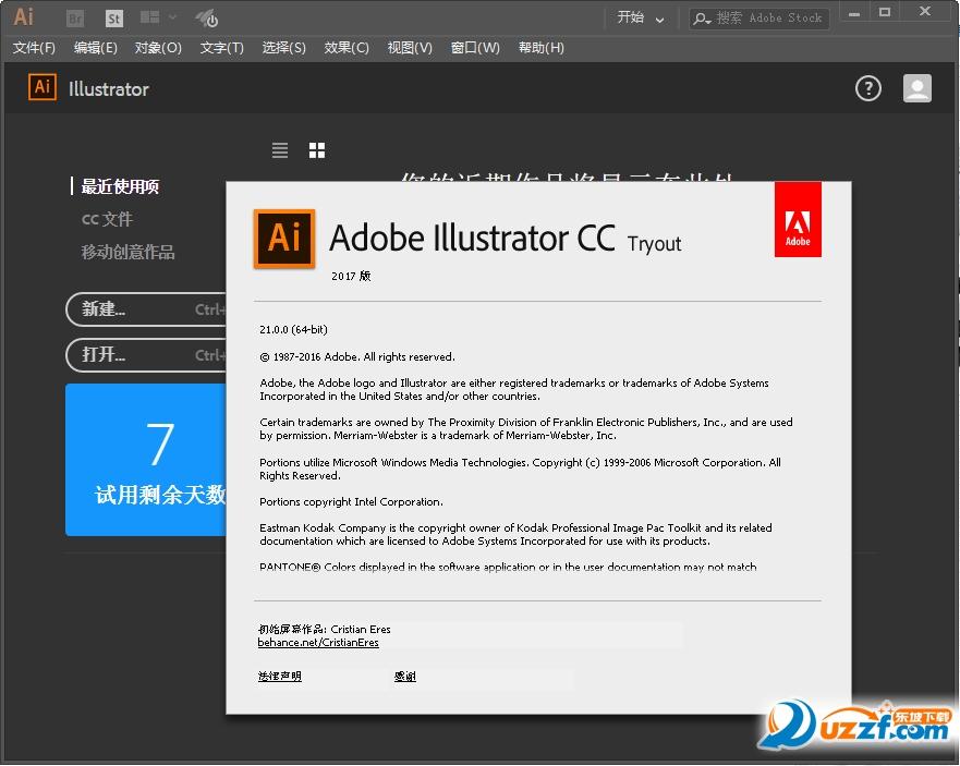 Adobe Illustrator CC 2017截图1