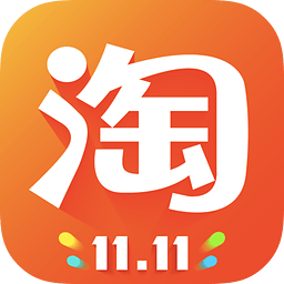 淘宝双11免费领取70M移动流量app6.1.0.9 安卓手机版