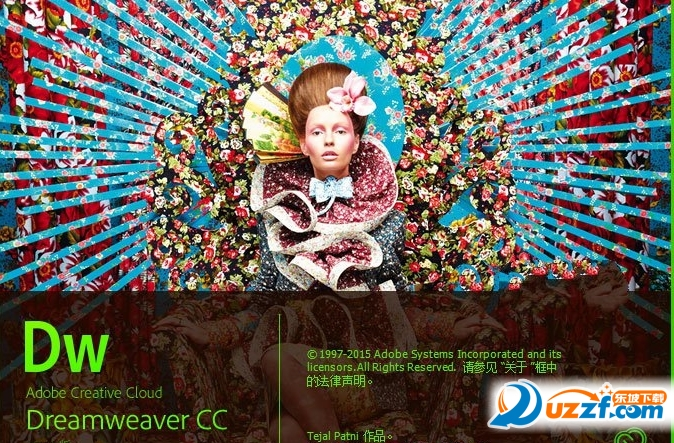 Adobe Dreamweaver CC2017破解补丁截图1