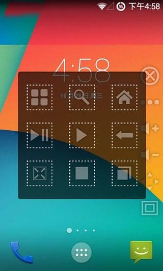 一加手机3t虚拟按键软件截图0