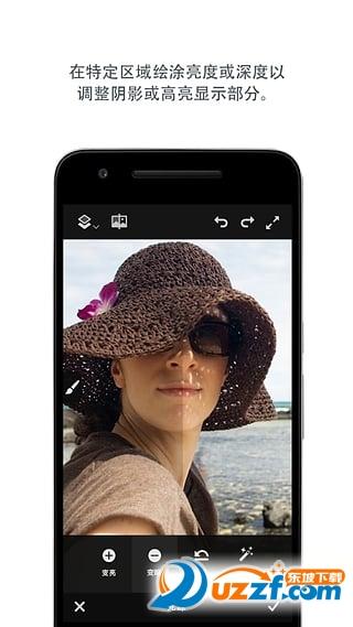 Adobe Photoshop Fix(手机修图工具)截图