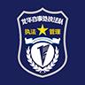 龙华执法管理端app