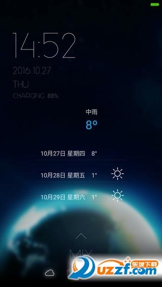 小米MIX专属主题壁纸app截图