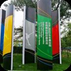 北京2022【冬奥会资讯】1.0官方正式版