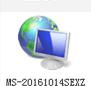 公司局域网共享软件