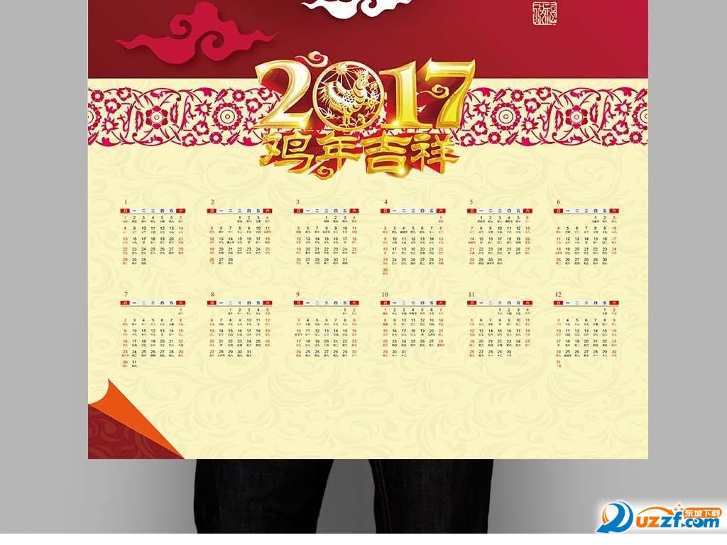 六,中秋节,国庆节假期:10月1日至8日放假调休,共8天.