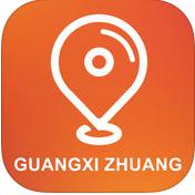 广西壮族自治区离线车载GPS手机版1.0.0 苹果版
