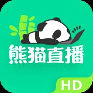 熊猫直播HD版2.0.2.1072 官网最新版