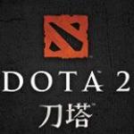 dota2 7.0国服客户端官方正式版