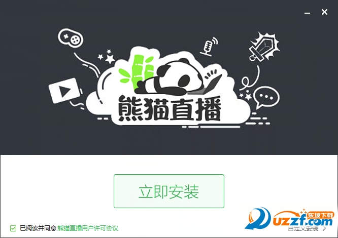 PandaTV 电脑版截图1