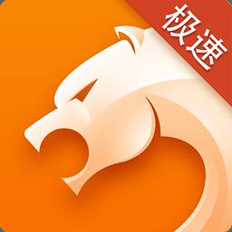 猎豹浏览器2017春运抢票版