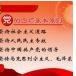 黑龙江大学两学一做知识竞赛试题及答案doc完整版