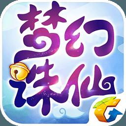 梦幻诛仙手游公测版1.