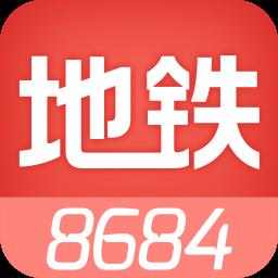 8684地铁 安卓版4.3.3中文官方版
