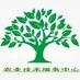 2017吉林省第三次全国农业普查知识竞赛试题及答案doc完整版